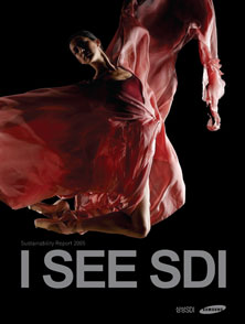 SAMSUNG SDI - sustainability report 2005