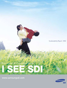 SAMSUNG SDI - sustainability report 2003
