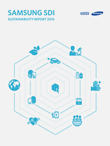 SAMSUNG SDI - sustainability report 2014